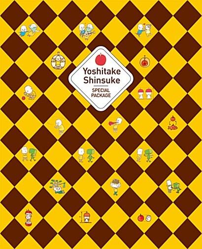 요시타케 신스케 스페셜 패키지(한정판) - 전3권