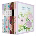 타샤 튜더 컬렉션 특별 세트 (도서 6권 + 다이어리)