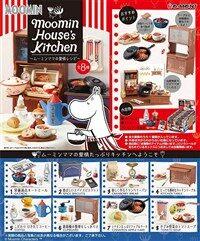 ム-ミン House's Kitchen ~ム-ミンママの愛情レシピ~ BOX商品 1BOX=8個入り、全8種類 (おもちゃ&ホビ-)