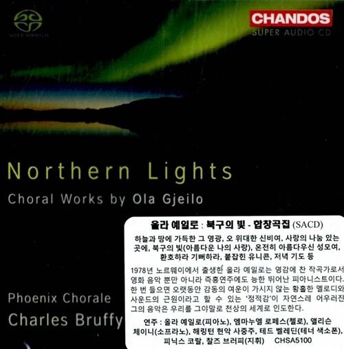 [수입] 이에일로 : 북구의 빛 - 합창곡집 [SACD Hybrid]