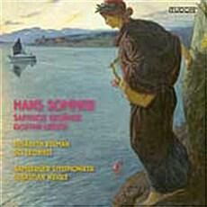 [수입] 한스 좀머 : 사포의 노래 Op.6, 오디세우스 Op.11-1 & 괴테 가곡 [SACD Hybrid]