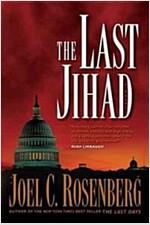 [중고] The Last Jihad (Paperback)