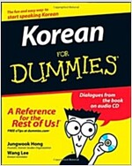 Korean For Dummies (Paperback)