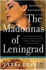[중고] The Madonnas of Leningrad (Paperback, Deckle Edge)