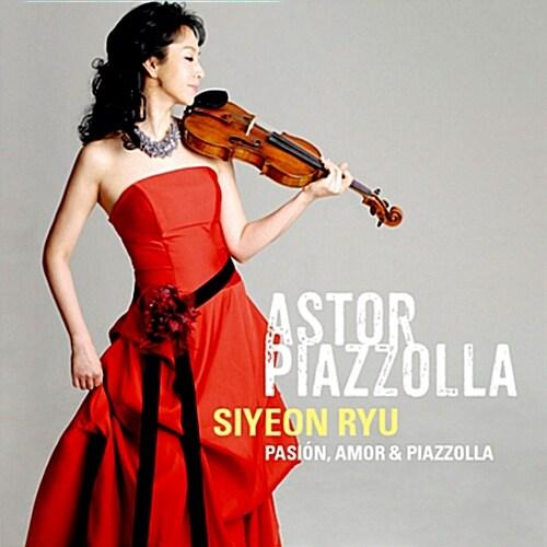 유시연 - Pasion, Amor & Piazzolla