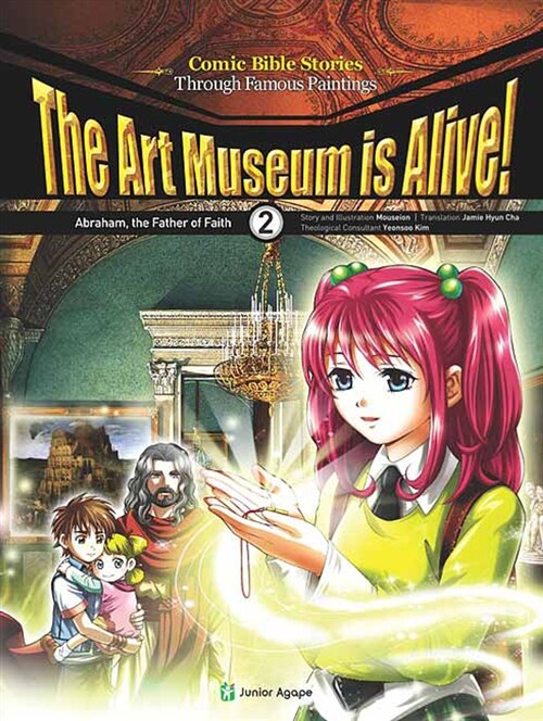 The Art Museum is Alive! 2