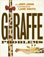 Giraffe Problems (Hardcover)