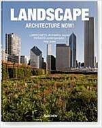 Architecture Now!: Landscape (Paperback)