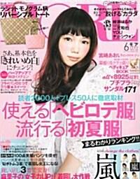MORE (モア) 2012年 06月號 [雜誌] (月刊, 雜誌)