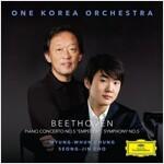 베토벤 : 피아노 협주곡 5번 '황제' & 교향곡 5번 [하드커버 넘버링 한정반]