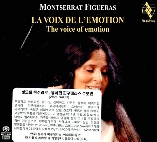 [수입] 성모의 목소리로 - 몽세라 피구에라스 추모반 [SACD Hybrid][2CD]
