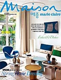 메종 Maison 2012.4