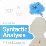 Syntactic Analysis : A First Course
