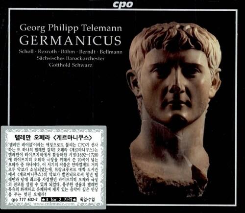 [수입] 텔레만 : 오페라 게르마니쿠스 (3 for 2)