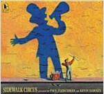 Sidewalk Circus (Paperback, Reprint)