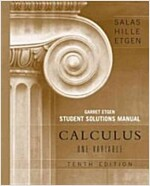 Student Solutions Manual for Calculus: One Variable, 10e (Chapters 1 - 12) (Paperback, 10, Revised)