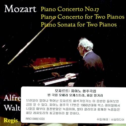 [수입] 모차르트 : 피아노 협주곡 17번, 두 대의 피아노를 위한 협주곡 K.535 & 두 대의 피아노를 위한 소나타 K.448