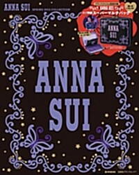 ANNA SUI SPRING 2012 COLLECTION (e-MOOK) (大型本)