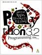 [중고] 빠르게 활용하는 파이썬 3.2 프로그래밍