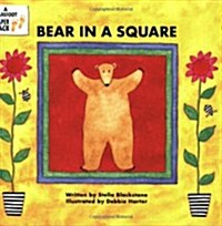 Bear in a Square (Paperback)