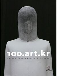 100.art.kr - Korean Contemporary Art Scene