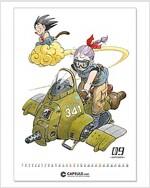 『DRAGON BALL』コミックカレンダ-2019 (ジャンプコミックス) (ペ-パ-バック)