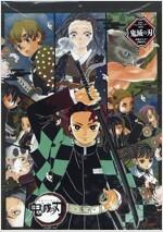 『鬼滅の刃』コミックカレンダ-2019 (ジャンプコミックス) (ペ-パ-バック)