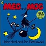 Meg and Mog (Paperback, 40th Birthday ed)