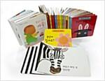 알록달록 아기그림책 1~20권 세트 - 전20권