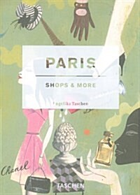 [중고] Paris, Shops & More (Paperback)