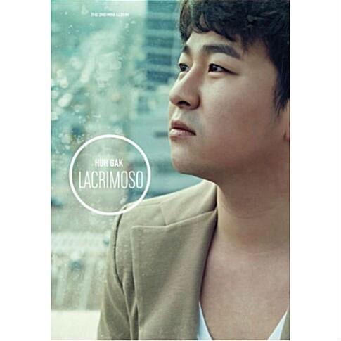 허각 - 미니앨범 2집 Lacrimoso