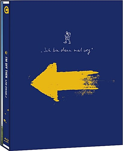 [블루레이] 나의 산티아고 : A타입 500장 한정판