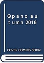 Qpano autumn 2018 (單行本)