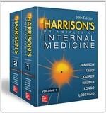 Harrison's Principles of Internal Medicine (Vol.1 & Vol.2) (Hardcover, 20th)
