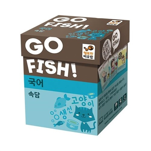 [행복한바오밥]10만개판매! 고피쉬 속담