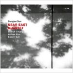 [수입] Near East Quartet - Near East Quartet