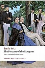 The Fortune of the Rougons (Paperback)