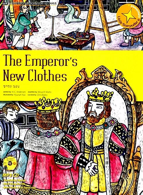 [중고] The Emperors New Clothes (책 + MP3 CD 1장)