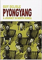 Pyongyang: A Journey in North Korea (Paperback)