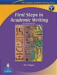 Steps in academic writing book report on the silver kiss