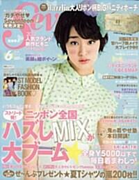 SEVENTEEN (セブンティ-ン) 2012年 06月號 [雜誌] (月刊, 雜誌)