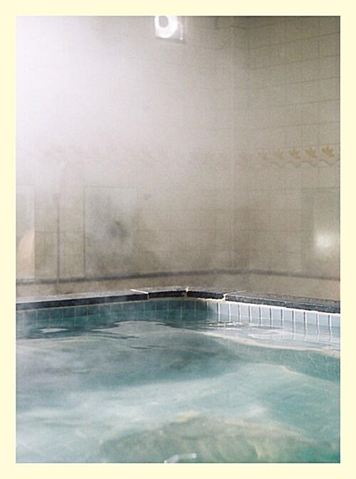 서울의 목욕탕