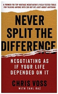 Never Split the Difference (Mass Market Paperback, Reprint)