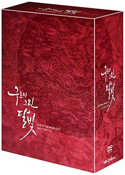 구르미 그린 달빛 : 감독판 - 일반판 (15disc)