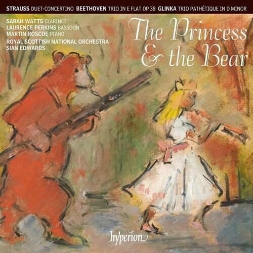 [수입] 프린세스와 곰 - R. 슈트라우스, 베토벤, 글린카의 클라리넷과 바순을 위한 작품집