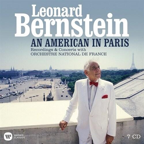 [수입] 레너드 번스타인 - 미발매 프랑스 녹음 [7CD]
