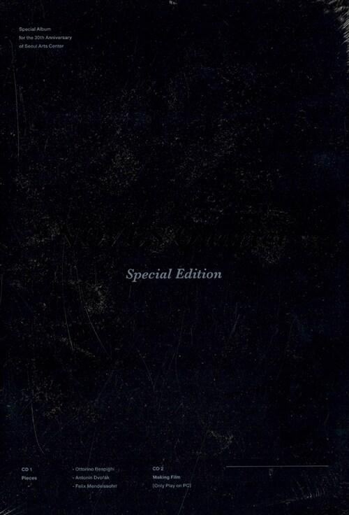 노부스 콰르텟 - to walk [2CD][Special Edition]