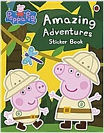 Peppa Pig: Amazing Adventures Sticker Book (Paperback)