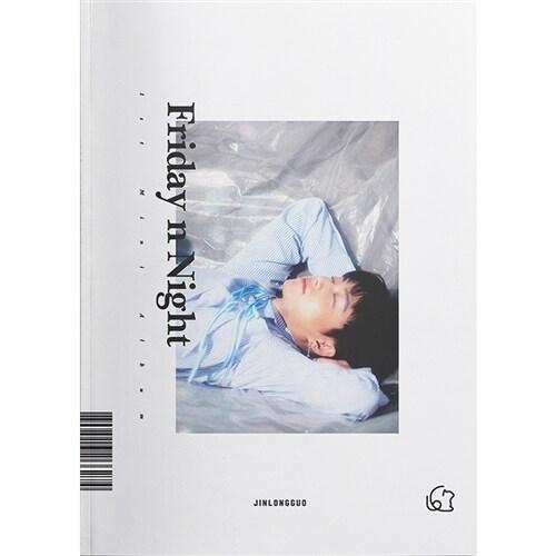 김용국 - 미니 1집 Friday n Night [B ver.] (버전별 CD알판 2종 중 랜덤삽입)