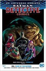 배트맨 디텍티브 코믹스 Vol.1 : 배트맨들의 출현